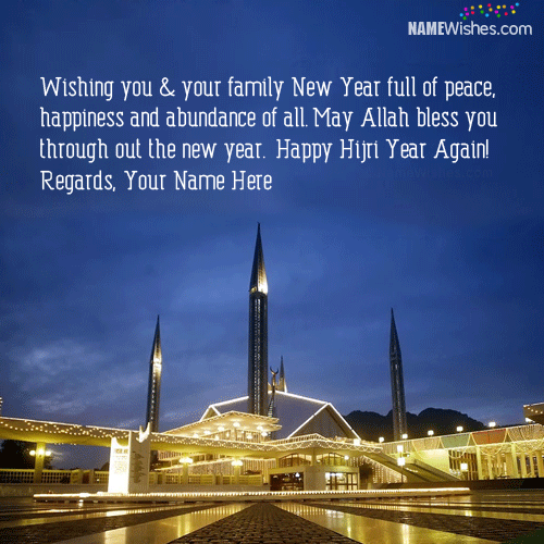 happy hijri year again greeting card