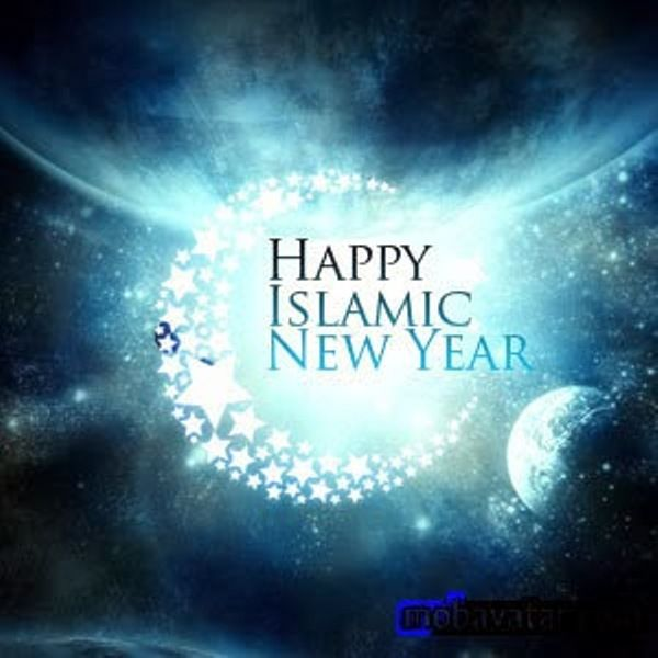 happy islamic new year card