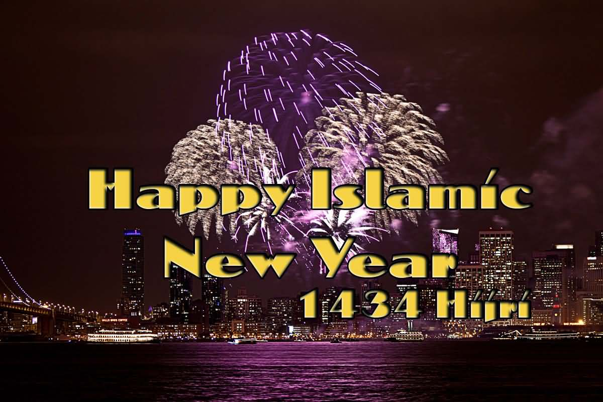 50 Most Beautiful Islamic New Year 2017 Greeting Pictures ...