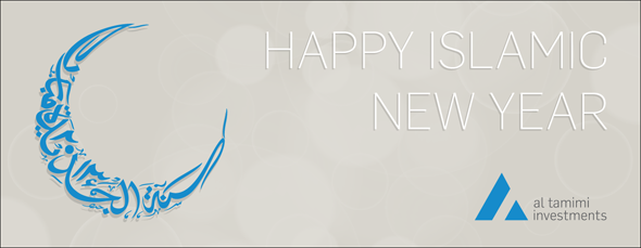 happy islamic new year header image