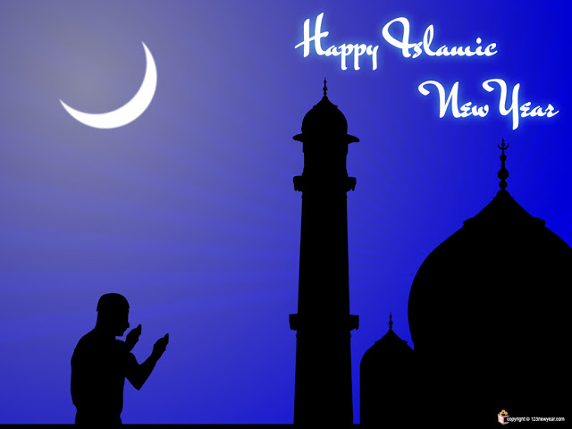 50 Most Beautiful Islamic New Year 2017 Greeting Pictures And Images