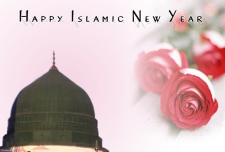 happy islamic new year mosque dome card