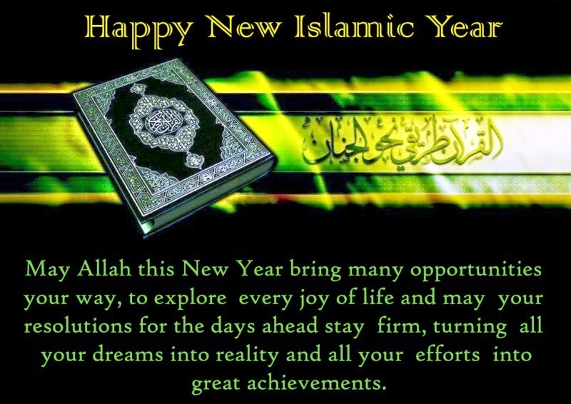 50 most beautiful islamic new year 2017 greeting pictures and images happy new islamic year wishes picture m4hsunfo