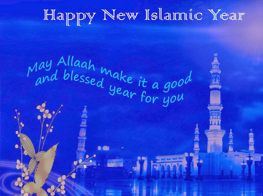 happy new islamic year may allah make it a good and blessed year for you greeting card
