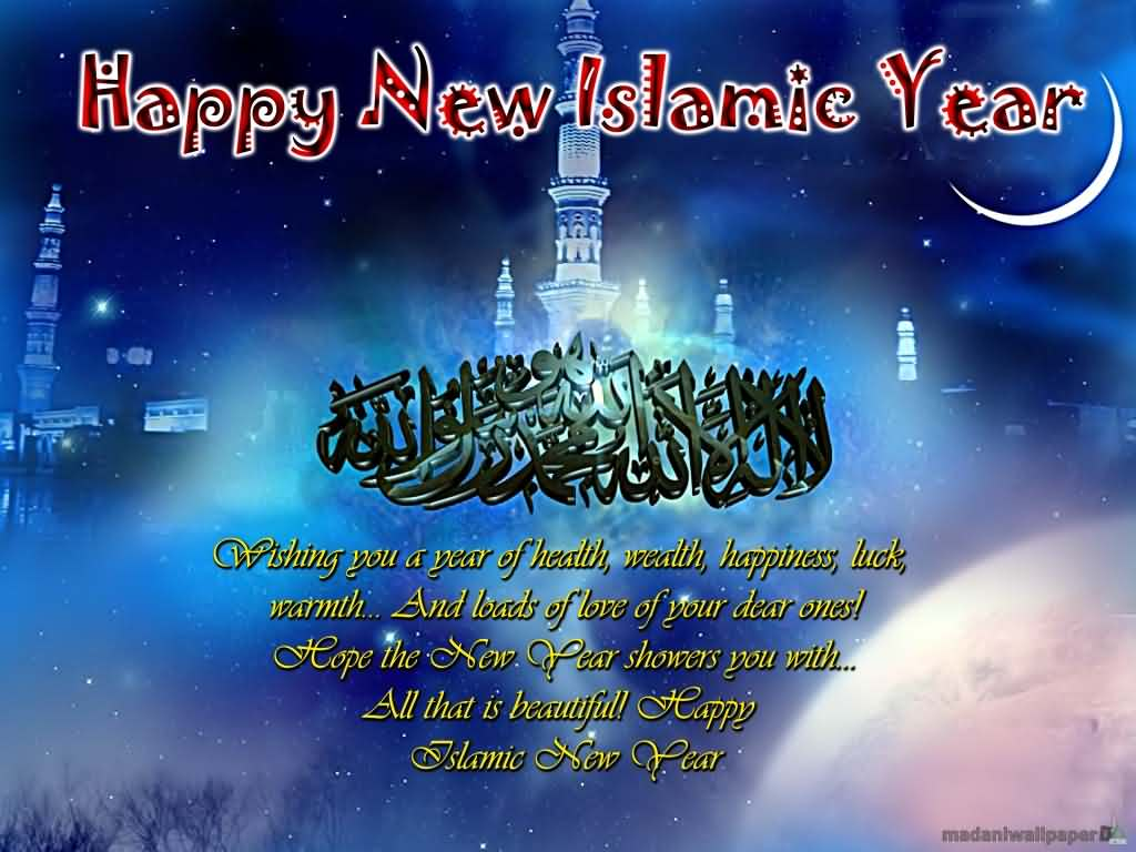 50 most beautiful islamic new year 2017 greeting pictures and images happy new islamic year wishes kristyandbryce Images