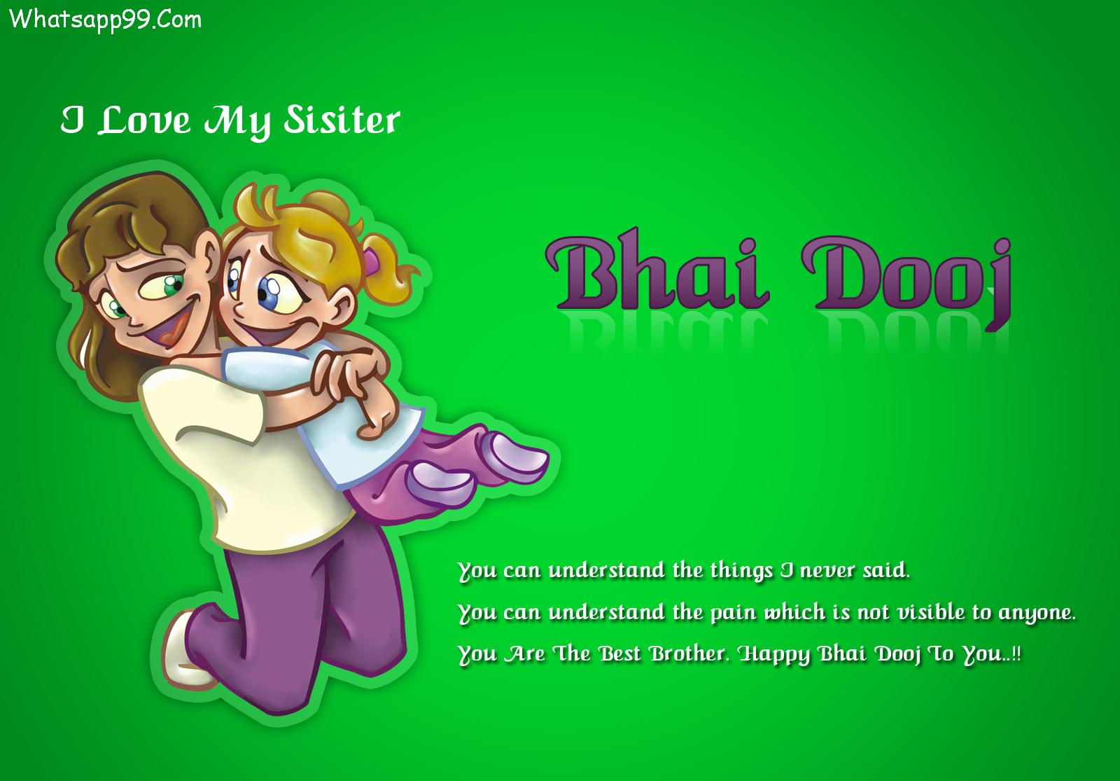 I love you brother and sister i love you brother and sister altavistaventures Images