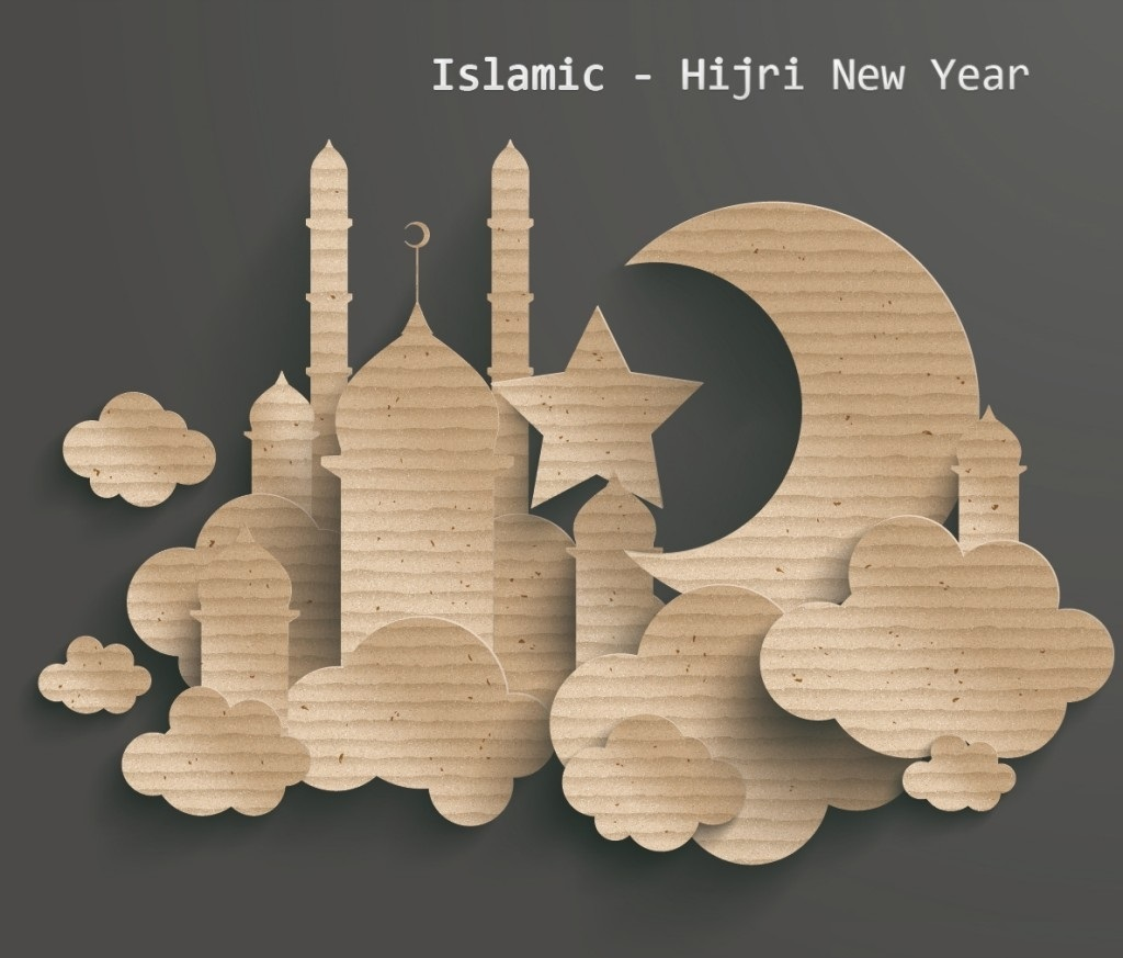 50 most beautiful islamic new year 2017 greeting pictures and images islamic hijri new year mosque with clouds and moon cardboard graphic kristyandbryce Images