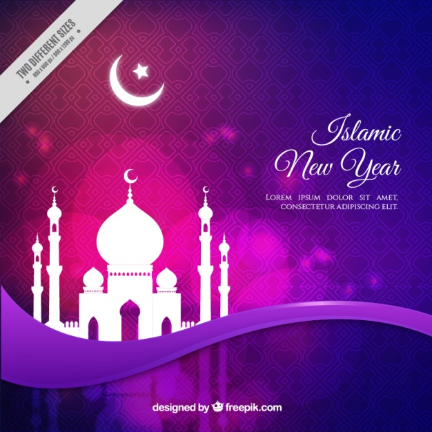 50 most beautiful islamic new year 2017 greeting pictures and images islamic new year purple background with mosque illustration m4hsunfo