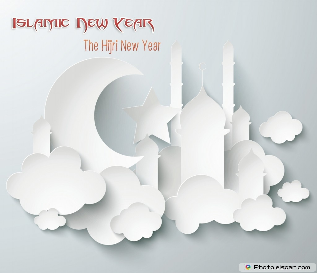 islamic new year the hijri new year card
