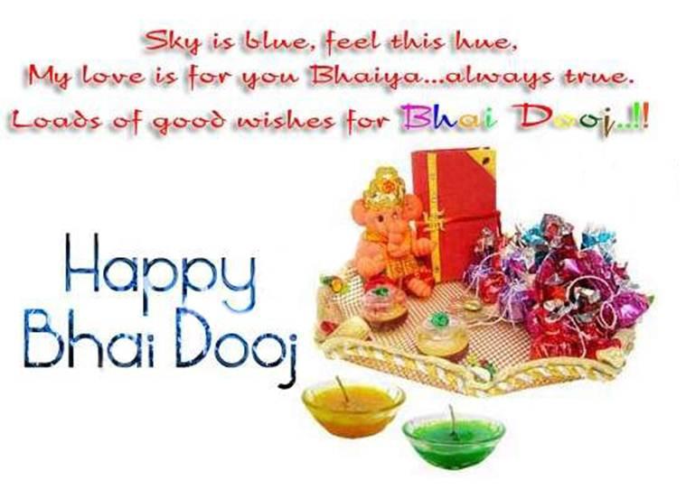 50 most beautiful bhai dooj wish pictures and images loads of good wishes for bhai dooj happy bhai dooj m4hsunfo