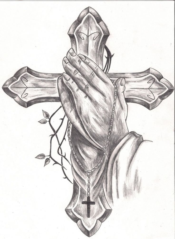 Praying Hands With Rosary And Cross Tattoo Drawing