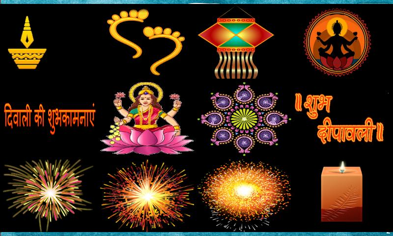 60 most amazing diwali greeting picture ideas shubh dipawali goddess laxmi blessings m4hsunfo