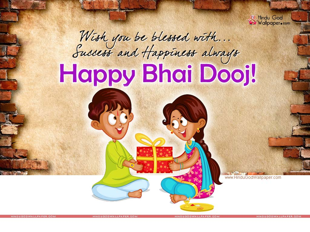 50 most beautiful bhai dooj wish pictures and images wish you be blessed with success and happiness always happy bhai dooj brother and sister illustration kristyandbryce Images