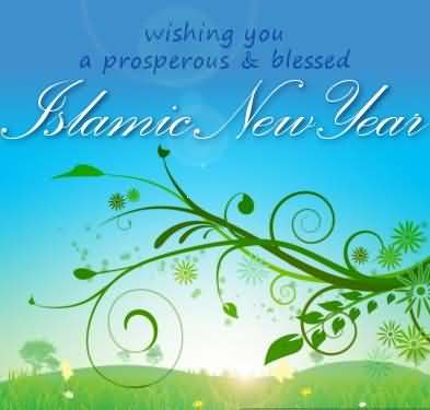 wishing you a prosperous blessed islamic new year card