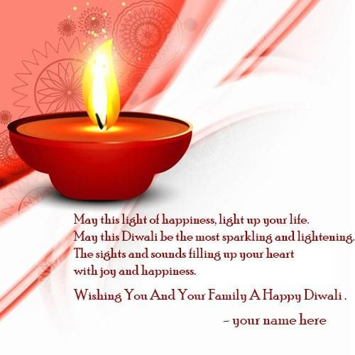 Wishing You And Your Family A Happy Diwali Card