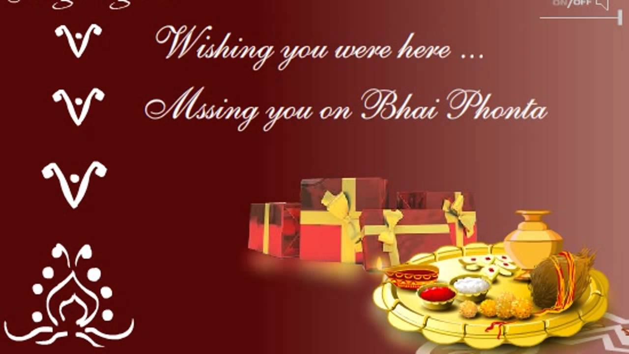 Wishing you were here missing you on bhai dooj kristyandbryce Image collections
