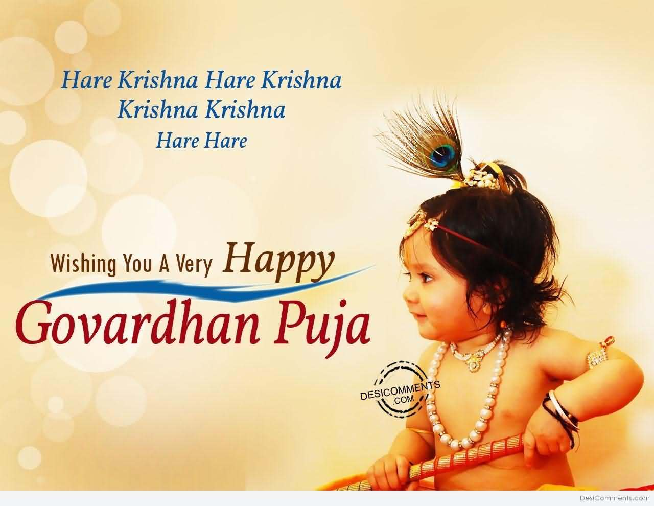 Wishing you a very Happy Govardhan puja cute little krishna wallpaper