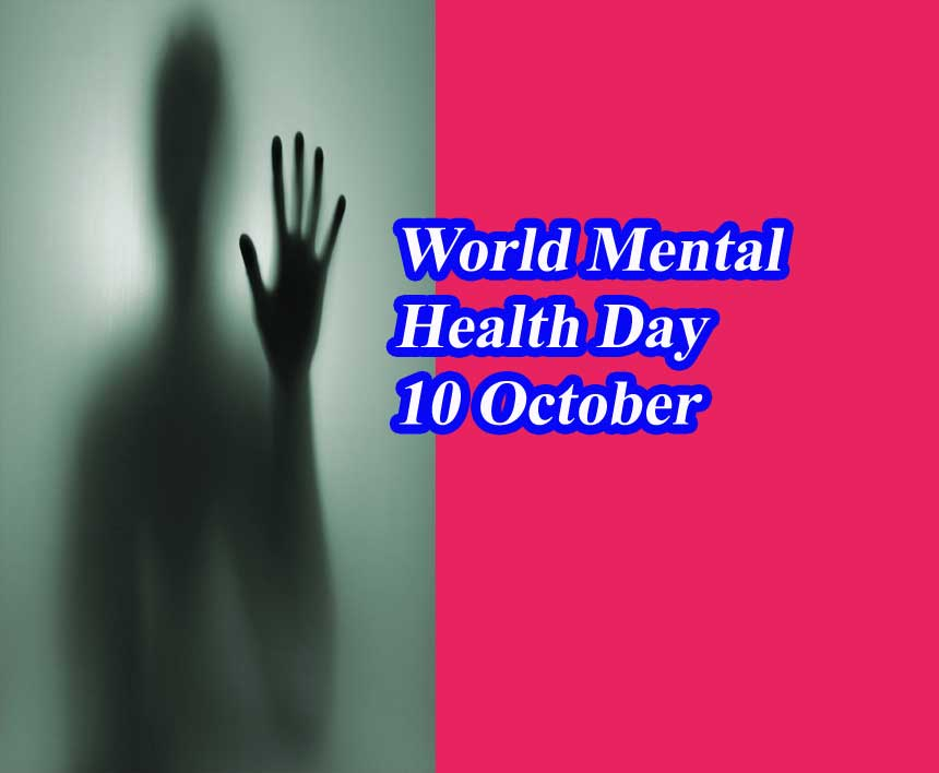 world mental health day - photo #26