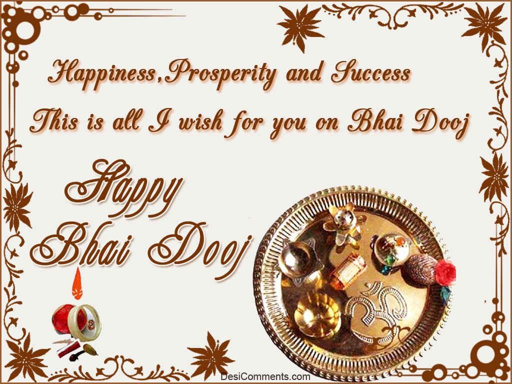 Happy Bhai Dooj Greetings Picture