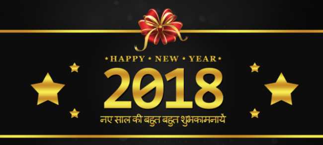 Happy new year 2018 wishes in hindi m4hsunfo