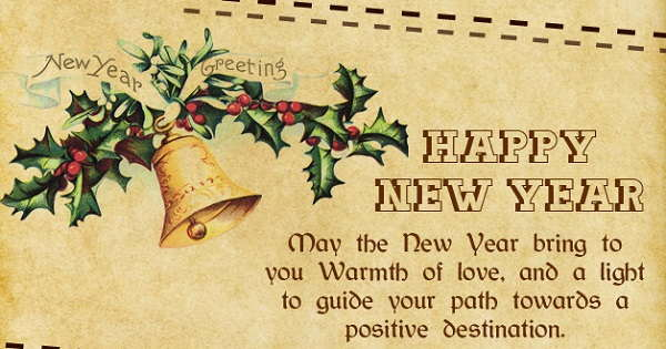 happy new year jingle bell greeting card
