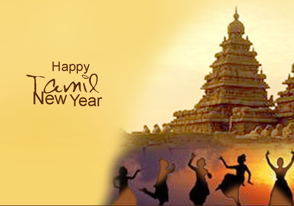 Happy new year temple picture m4hsunfo
