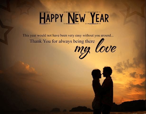 happy new year thank you for always being there my love
