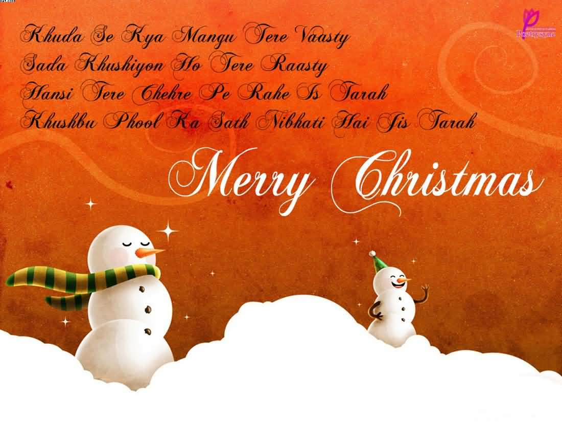 Merry Christmas Pictures And Images