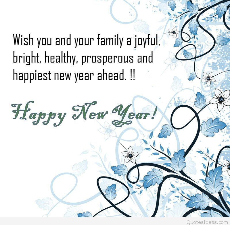 wish you and your family a joyful bright healthy prosperous and happiest new year happy new year
