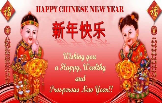 Happy New Year Quotes Sms Msg Messages In Chinese 2018