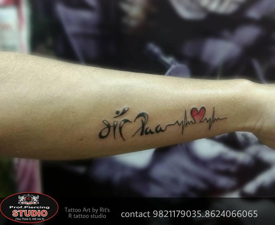 Maa Tattoo On Arm