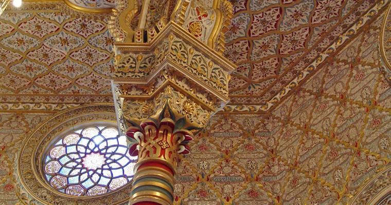 Adorable Details Of Pilar Inside The Palacio da Bolsa