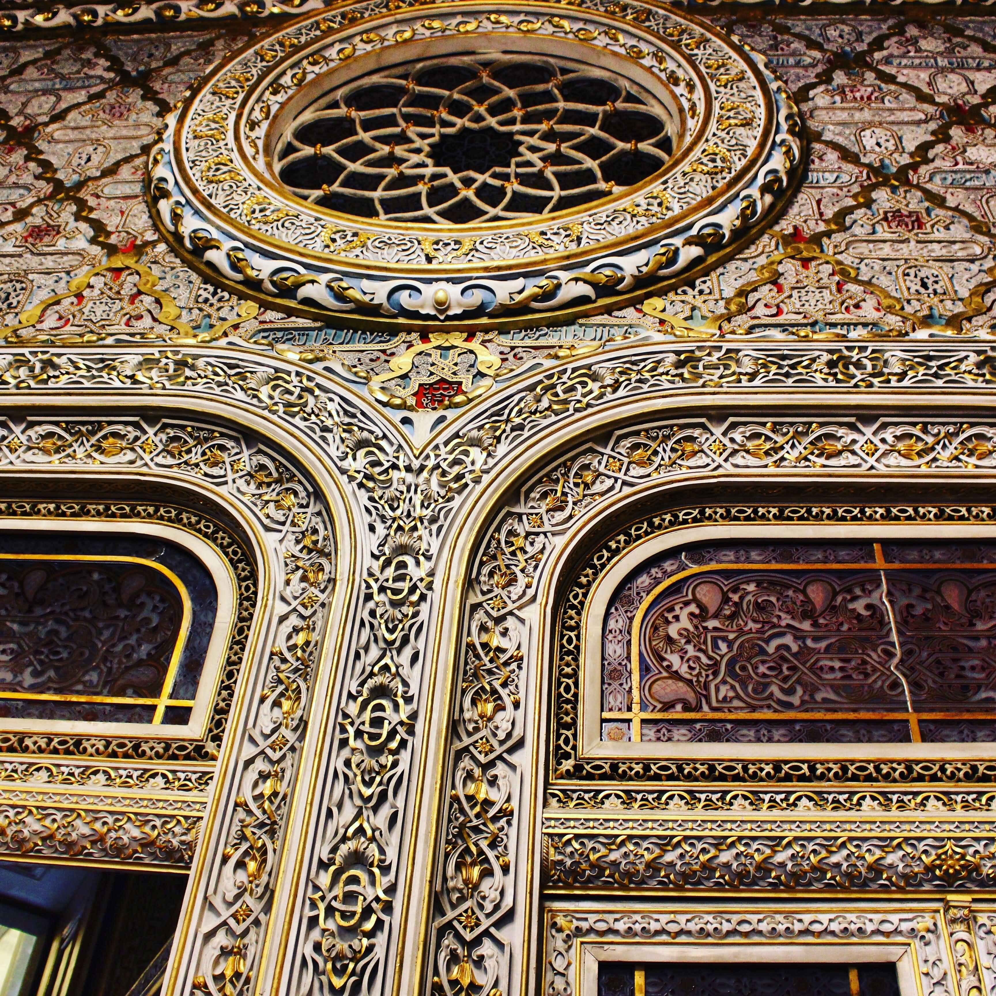Adorable Wall Architecture Inside The Palacio da Bolsa