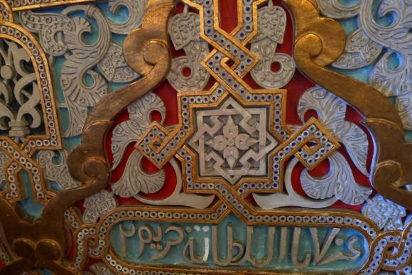 Detail Of Arabian room In Palacio da Bolsa