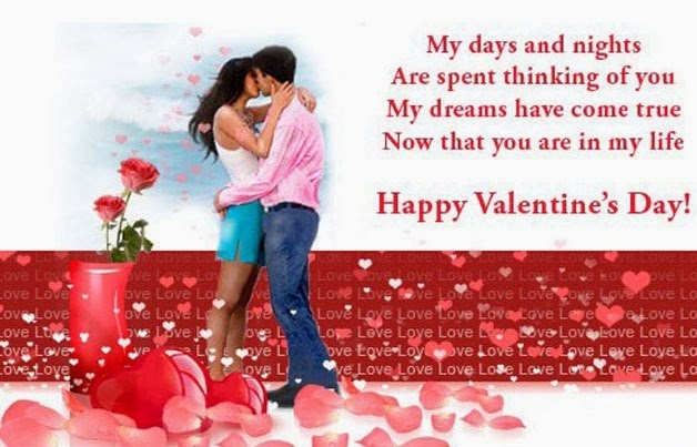 happy valentines day kissing couple image