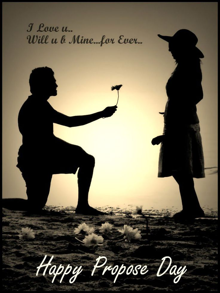 I Love You Will You Be Mine For Ever Happy Propose Day