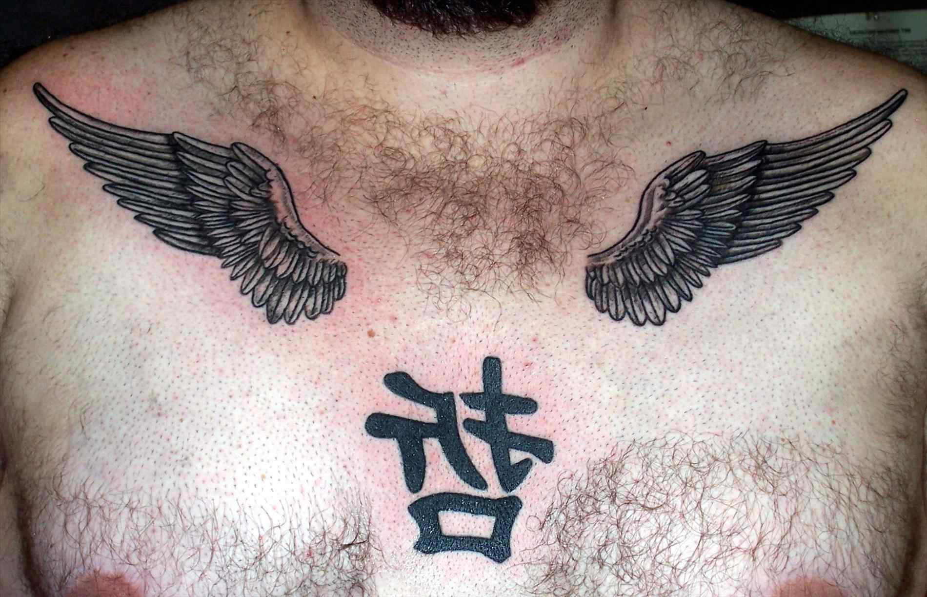 Black Ink Eagle Wings Tattoo On Chest For Men