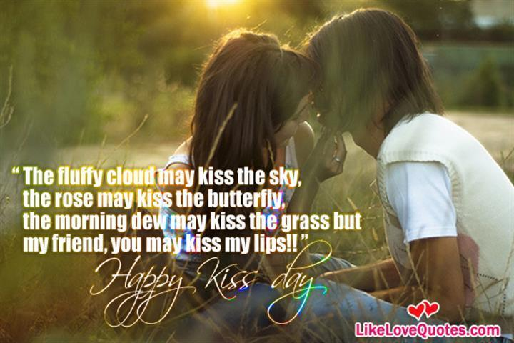 Happy Kiss Day my friends image