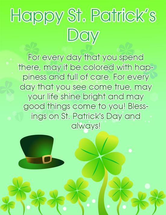 100 most beautiful saint patricks day 2018 greeting ideas happy saint patricks day wishes image m4hsunfo