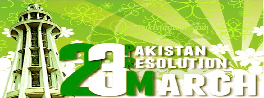 short essay on pakistan day celebration 23 march Independence day of pakistan speech and essay as this day is celebrated on 14th august 2012 and only one day 23 march pakistan day speech in english essay.