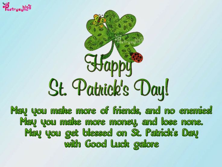 30+ Best Saint Patrick's Day 2018 Wishes, Greetings & Messages