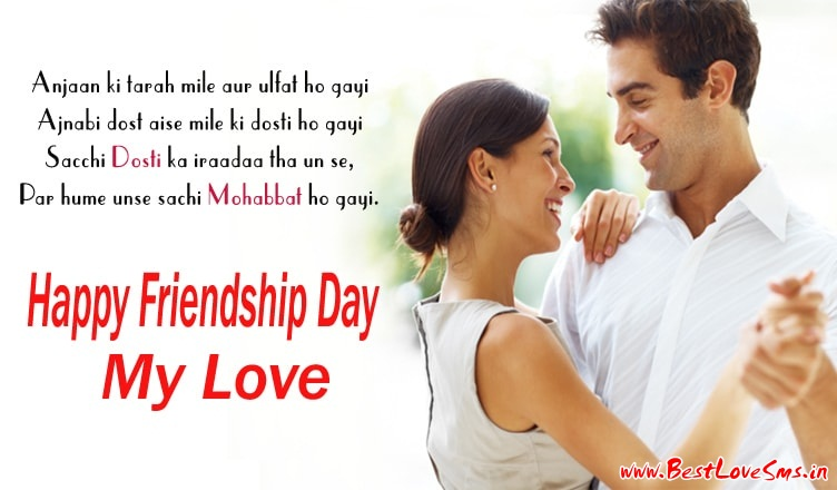 Happy Friendship Day My Love