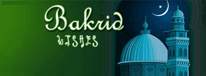Happy Eid-ul-Adha : Bakrid Mubarak Wishes, Messages, Quotes, Images, Facebook & Whatsapp status