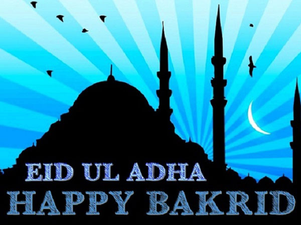 Happy Eid-ul-Adha : Bakrid Mubarak Wishes, Messages, Quotes, Images, Facebook & Whatsapp status  JALWA TERA JALWA (HINDUSTAN KI KASAM) || PATRIOTIC SONGS | YOUTUBE.COM  EDUCRATSWEB
