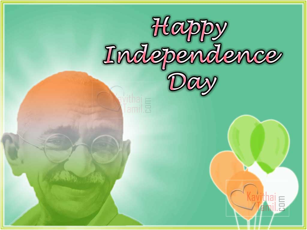 120 Most Beautiful Indian Independence Day 2018 Greeting Pictures