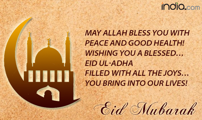 may allah bless you with peace and good health wishing you a blessed