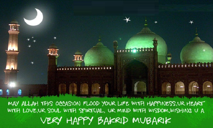 Happy Eid-ul-Adha : Bakrid Mubarak Wishes, Messages, Quotes, Images, Facebook & Whatsapp status  IMAGES, GIF, ANIMATED GIF, WALLPAPER, STICKER FOR WHATSAPP & FACEBOOK