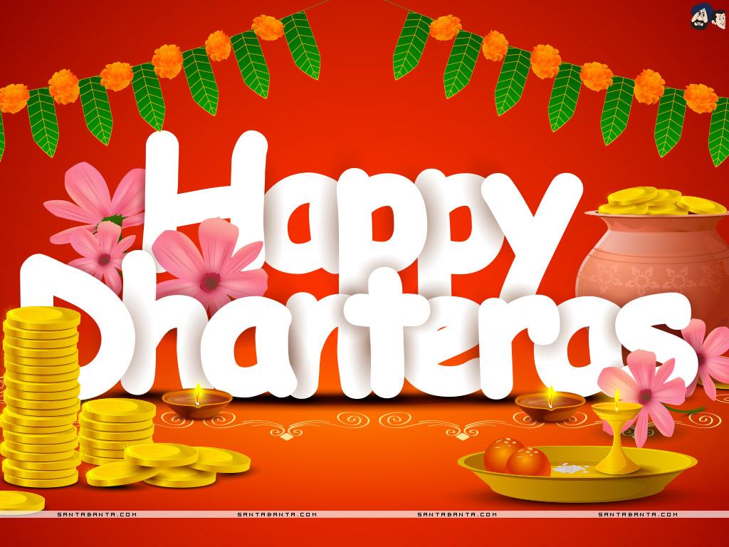 Happy Dhanteras Greeting Card