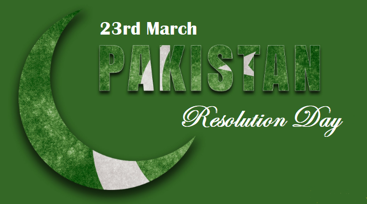 60 Pakistan Day 2019 Wish Pictures And Photos