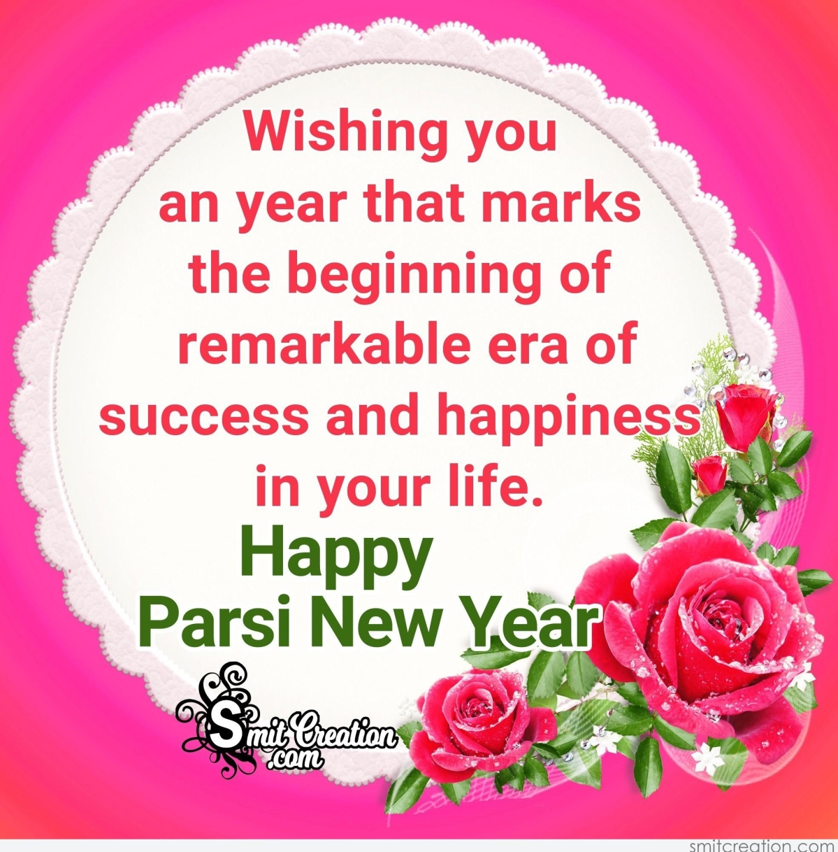 A Year Of Happiness wishing you an year that marks the beginning of remarkable